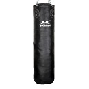 Боксерский мешок Hammer Premium Leather 100x35