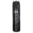 Боксерский мешок Hammer Premium Cowhide Professional 100x35 см