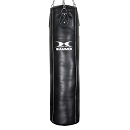 Боксерский мешок Hammer Premium Cowhide Professional 120x35 см