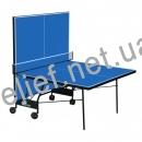 Теннисный стол GSI Sport Gk-6