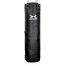 Боксерский мешок Hammer Premium Leather 120x35
