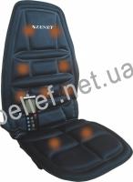 Массажная накидка Zenet ZET-771