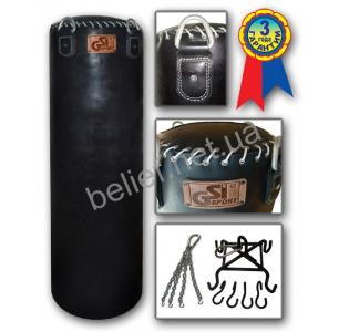 Боксерский мешок GSI-Sport 40 кг (профессиональный)
