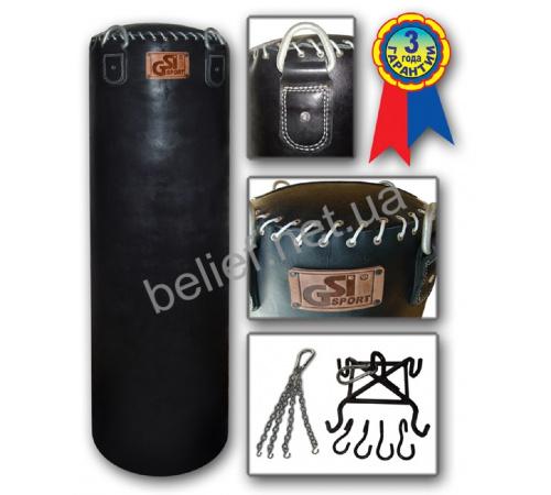 Боксерский мешок GSI-Sport 45 кг (профессиональный)