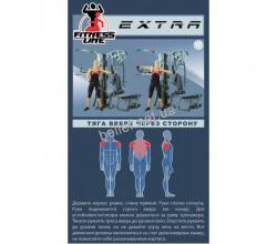 Профессиональная мультистанция InterAtletika EXTRA ST034 17
