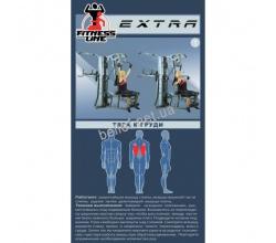Профессиональная мультистанция InterAtletika EXTRA ST034 2