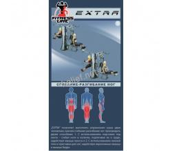Профессиональная мультистанция InterAtletika EXTRA ST034 6