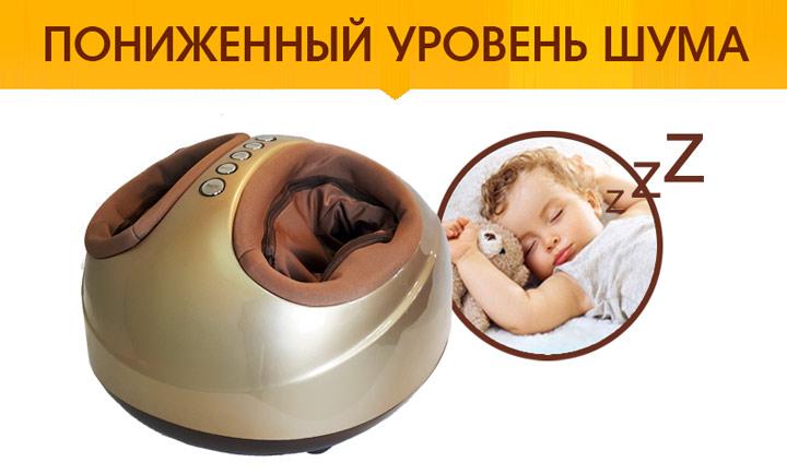 Massazher-dlya-nog-Marutaka-gold-3