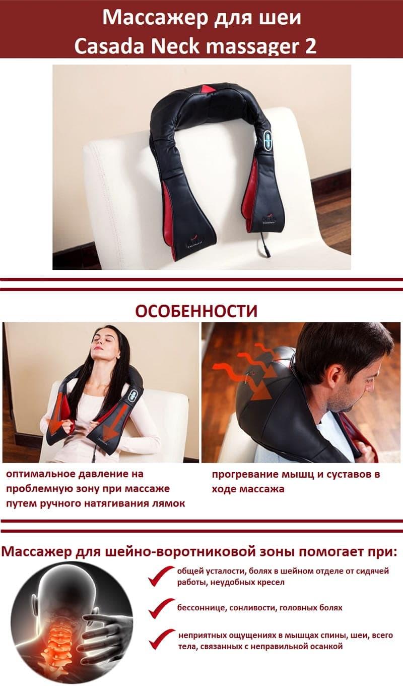 neck2-0010-1